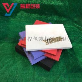 eva板材片材 泡沫eva胶垫 环保eva泡棉