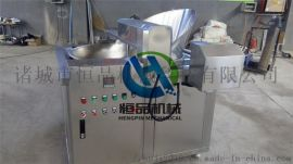 恒品机械hp-3000型炸薯条电加热油炸机