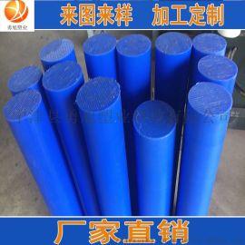勇旭塑业生产 大直径PE圆棒、upe棒加工