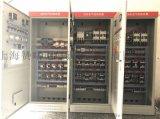 供应PLC控制柜生产厂家  PLC开关柜供应商
