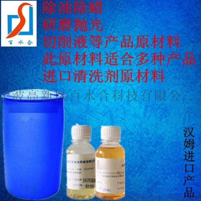 异丙醇酰胺DF-21真的可以做除蜡水吗