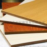 刨花板装饰面板家具厂用板提供优质多层板
