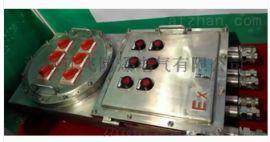304不锈钢三防照明配电箱/防水防尘防腐动力配电箱