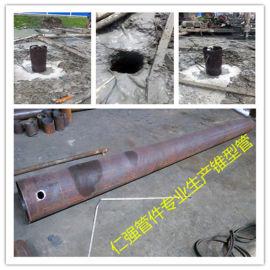 锥形异径管_异径锥形钢管_锥体形状异径钢管