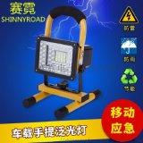 車載充電應急燈露營燈手機充電電源燈