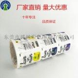 防水透明PVC不干胶标签 护肤品 洗涤用品贴纸