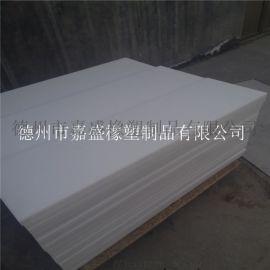 供应嘉盛利特耐磨型PE抗静电板
