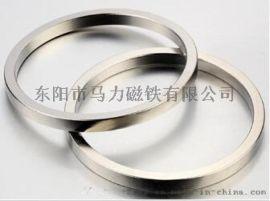强力磁环 烧结钕铁硼磁铁 气动环形 镀镍镀锌圆环