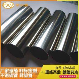 不锈钢工程装饰用304不锈钢圆管76*1.0