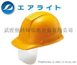 日本谷沢製作所安全帽ST#1830-FZ特价