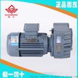 國茂減速齒輪箱帶電機GFA77-Y4KW-4P