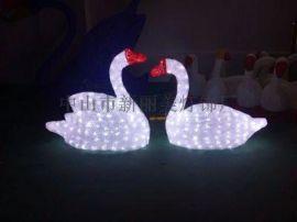 LED天鹅造型灯圣诞灯装饰图案灯景观灯