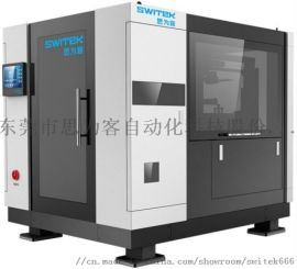 苏州注塑机模内贴标机厂家排名|注塑机模内贴标系统