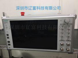 MT8821C 无线电通信分析仪
