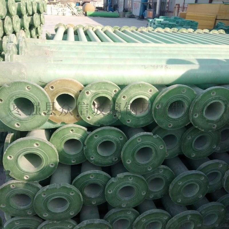 棗強衆信廠家直銷玻璃鋼井管玻璃鋼揚程管