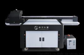 广州春羽秋丰厂家直销小工艺品高精度uv平板打印机