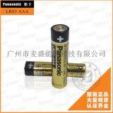 松下原装碱性7号干电池LR03 AAA电池