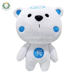 玩具厂-毛绒玩具制作-毛绒玩偶-企业吉祥物熊