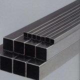京运牌多种规格超薄型精密直缝焊接方管
