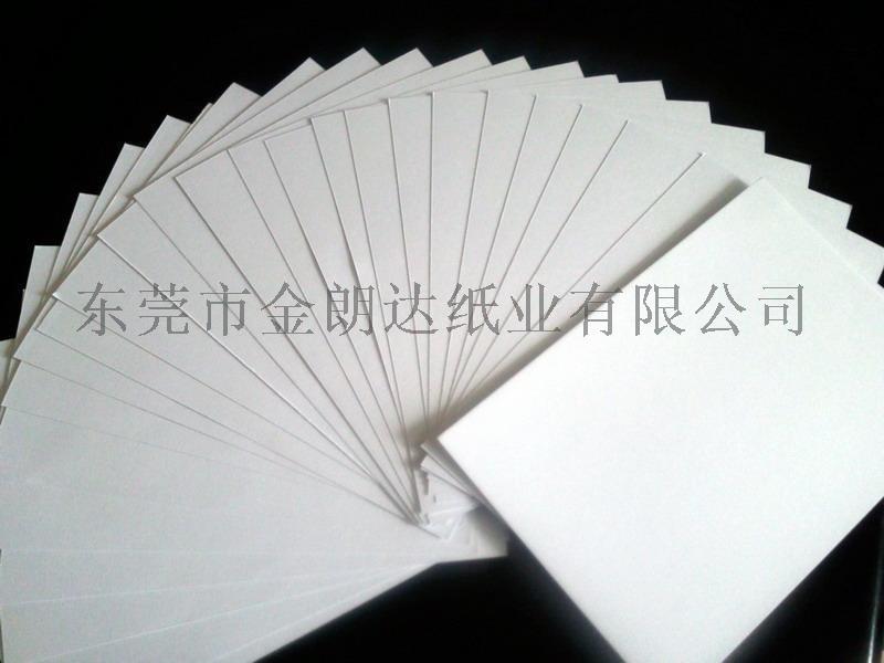杯垫吸水纸吊牌试香湿度卡纸瓶盖相框内衬防潮木浆纤维吸水杯垫纸