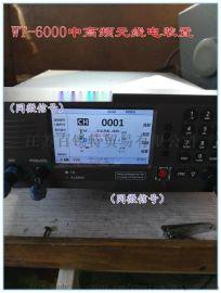 国产WT-6000中高频无线电装置