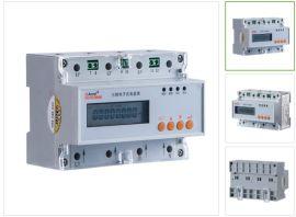 導軌式多功能電能表廠家DTSD1352-C安科瑞