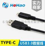 type-c3.0数据线usb3.0转USB3.1type-c数据快充电线 1米3A电流type-c3.0数据线