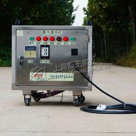 家政清洁机油烟机空调洗衣机清洗设备