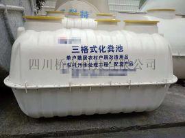 四川桥水科技厂家直销农村户厕改造玻璃钢化粪池