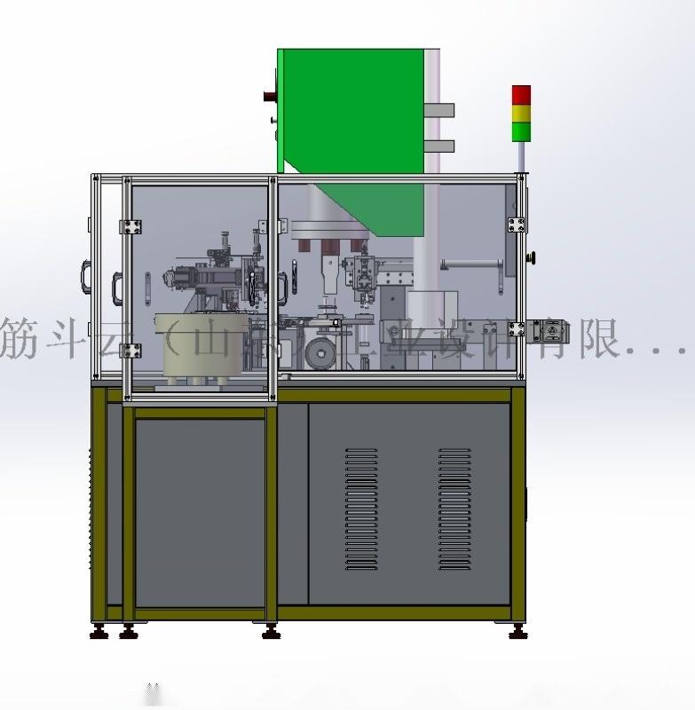 自动装配线设计-机械设计案例