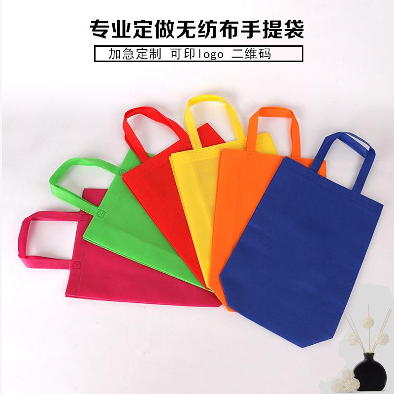 无纺布袋现货彩印覆膜手提袋定做广告服装无纺布袋子