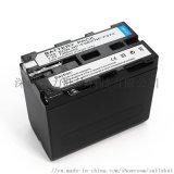 厂家直销兼容SonyNP-F970电池 NP-F970摄相机摄影灯监视器 锂电池