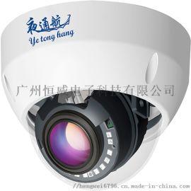 夜通航船用半球摄像机海上视频监控船舶内部管理监控