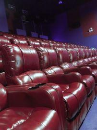 芝华士广东家庭影院沙发供应-影城电动沙发供应