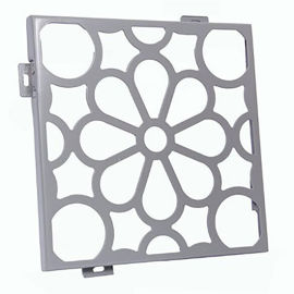 襄阳艺术镂空铝单板厂家