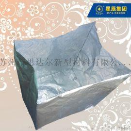 定做大型铝塑复合袋 集装袋内衬铝箔材料