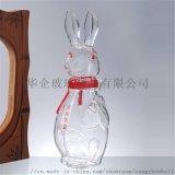 生肖兔子酒瓶创意小兔子玻璃工艺酒瓶