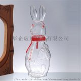 生肖兔子酒瓶創意小兔子玻璃工藝酒瓶