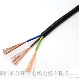 金环宇电缆RVV3x1.5mm2圆护套软线拖线板线