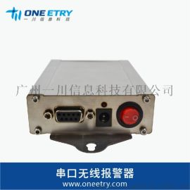 CR12V 无线WiFi串口声光双色指示灯报警器