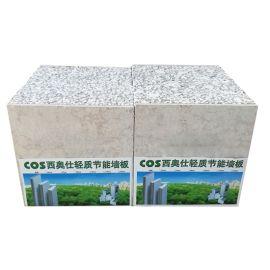 复合轻质隔墙板-轻质墙板及价格-轻质隔墙板批发价格