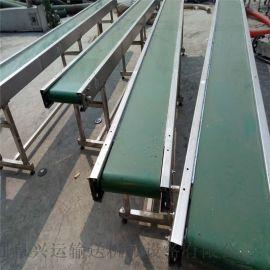 卫生级PVC白色皮带式输送机运行平稳 斜坡式输送机