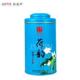 柠檬茶铁罐 圆形凸顶马口铁茶叶罐