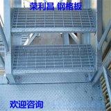 成都鋼格柵:成都鍍鋅踏步板現貨供應