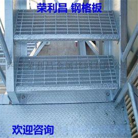 成都钢格栅:成都镀锌踏步板现货供应