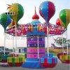 新型游乐设备桑巴气球商丘童星游乐设备厂家质量好