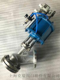 气动上展式放料阀HG642W