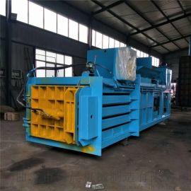 江苏常州鲁晨120吨废纸打捆机 铁皮压块机价格