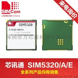 SIM5360E/A WCMDA 3G模块通讯模块