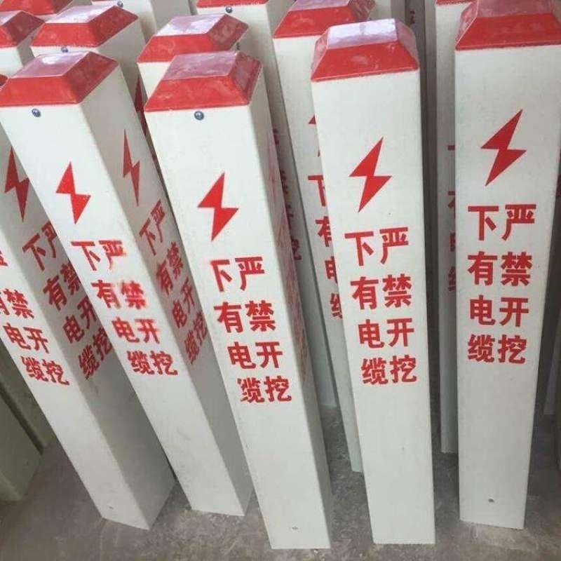 安全警示樁 玻璃鋼燃氣管道標誌樁 導向標誌樁大小
